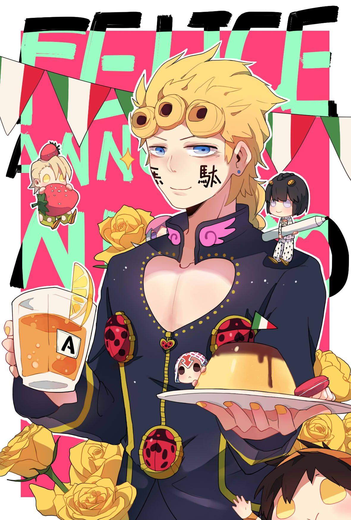Vento Aureo, by Pixiv Id 7396489 Anime, Fairy tail anime