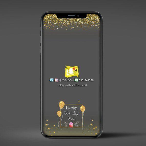 Snapchat Filter Birthday Snapchat Geofilter Birthday Geofilter Snapchat Birthday Snap Filter Bi Snapchat Birthday Birthday Filter Snapchat Geofilters