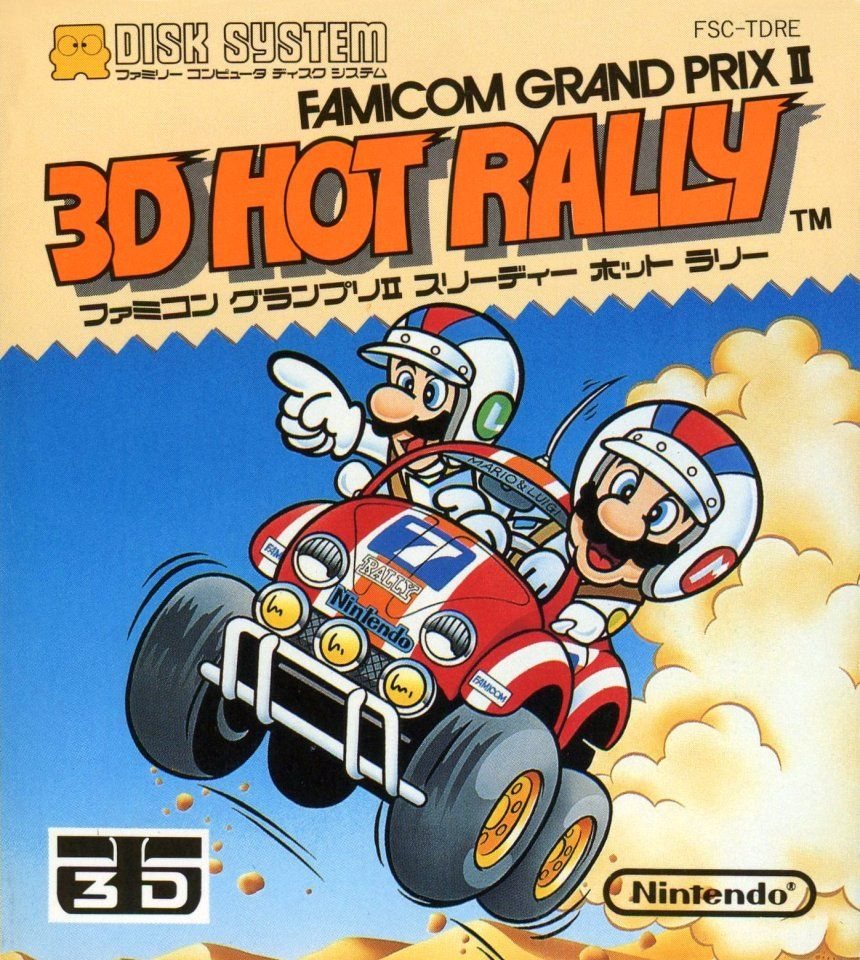 Famicom Grand Prix 3D Hot Rally - Famicom Disk System - NTSC-J