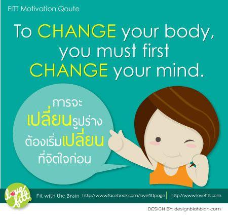 การเปลี่ยนแปลงที่รุนแรงในการลดน้ำหนัก