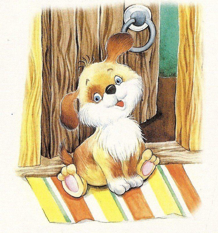 Детские иллюстрации от пользователя gifs от NFQYF на доске ...