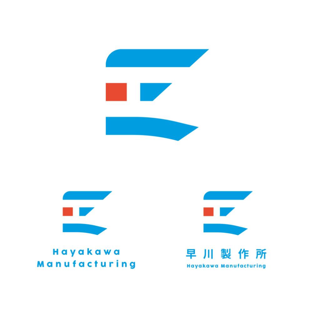 早川製作所様ロゴマーク #ロゴ #ロゴマーク #logomark #logodesign #design