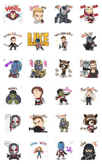 Avengers Endgame x Jumbooka — Sticker for LINE & WhatsApp
