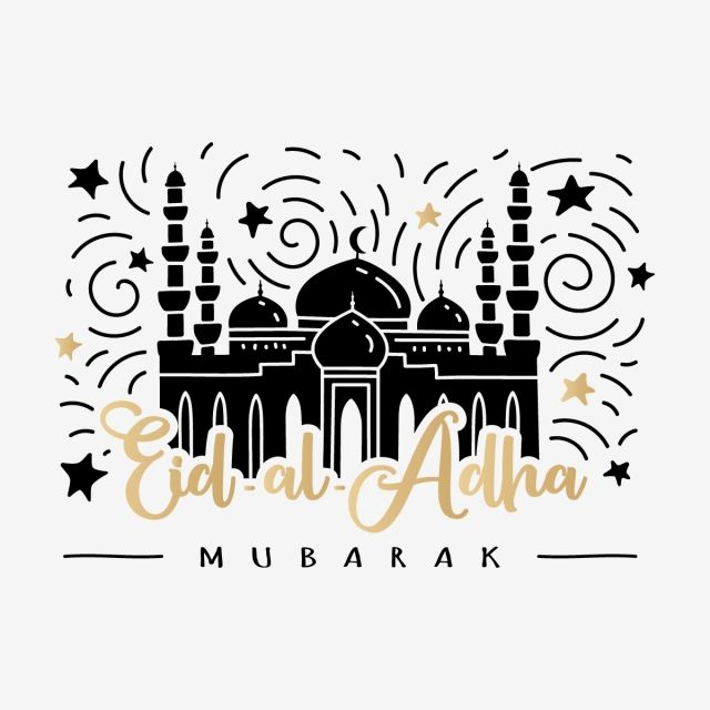 Eid Al Adha Festive Poster With Inscription And A Mosque Png And Vector Eid Images Eid Al Adha Eid Al Adha Greetings