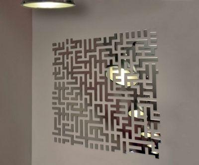 Labyrinth mirror / Miroir labyrinthe