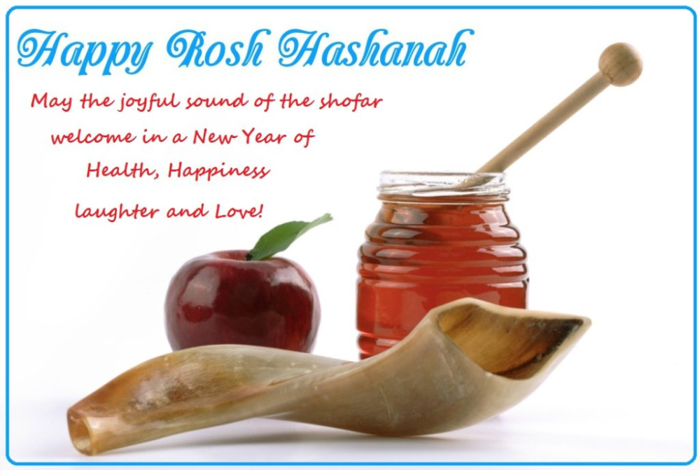 Happy Rosh Hashanah Greeting Cards #happyroshhashanah Happy Rosh Hashanah Greeting Cards #happyroshhashanah