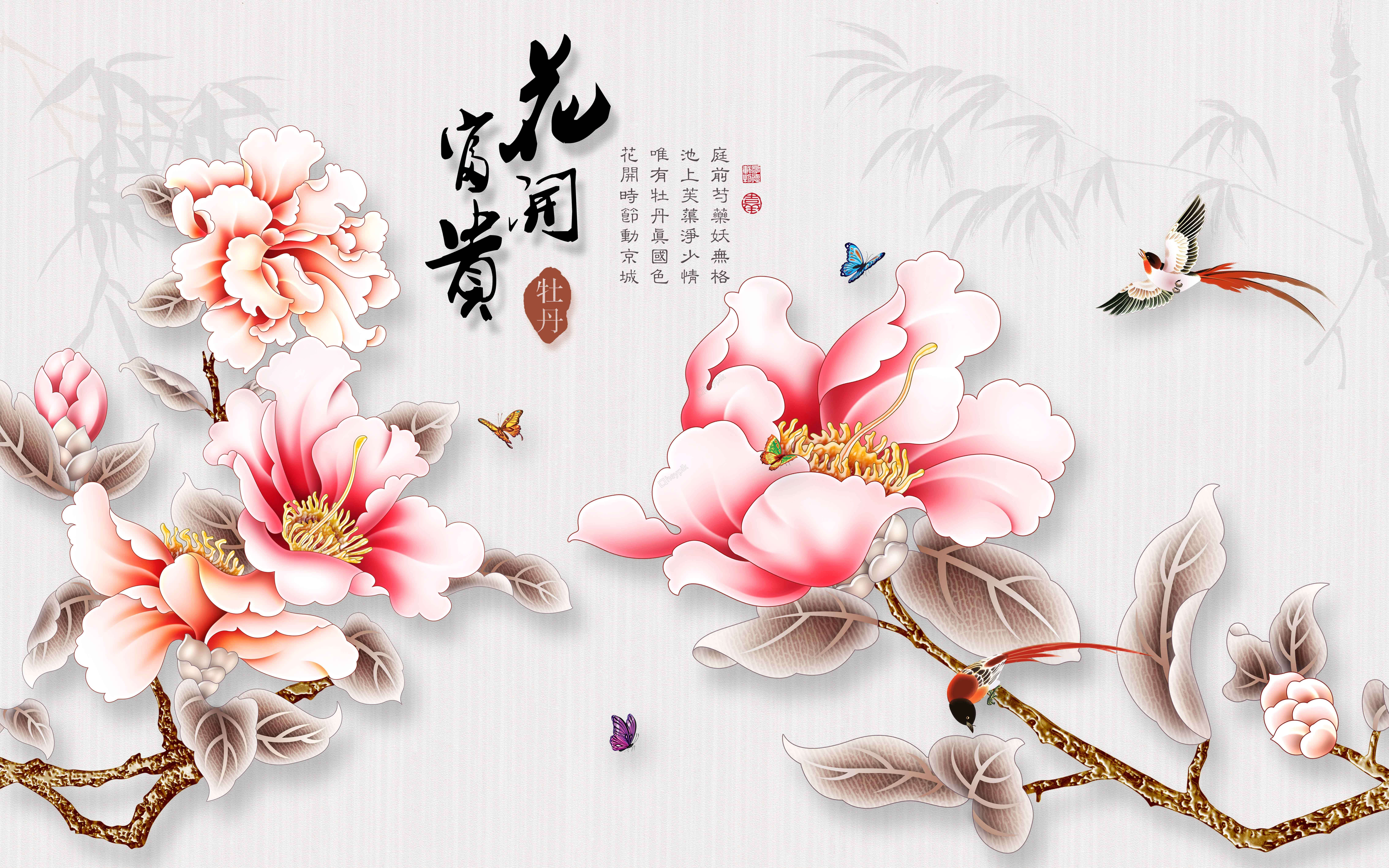 Blossoming peony flower TV background wall Peony flower