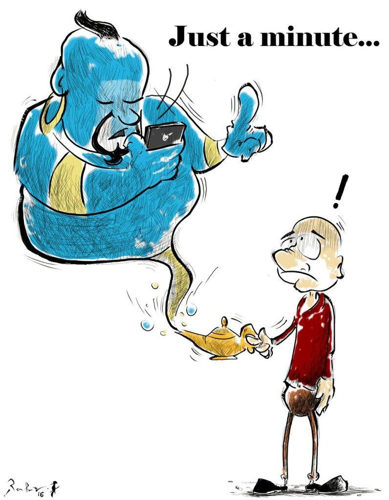 كاريكاتير رأفت الخطيب الأردن يوم الأحد 7 فبراير 2016 Caricature Comic Strips Character