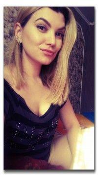 Знакомства майл ру волгодонск как поменять фото на знакомствах