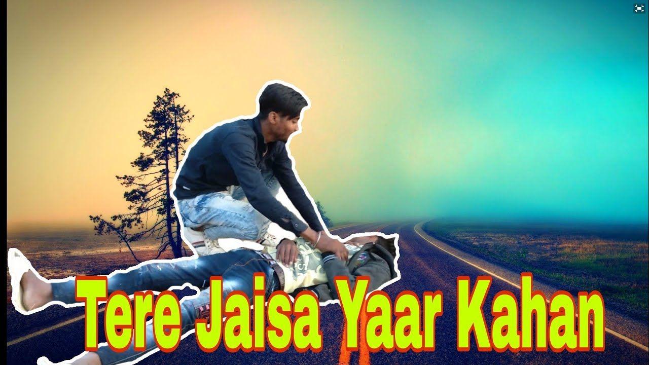 Sanjusiraa Tere Jaisa Yaar Kahan New Hindi Song Latest Video Sanju Siraa Https Youtu Be 1xlgnpnac Y Movie Posters Movies Poster