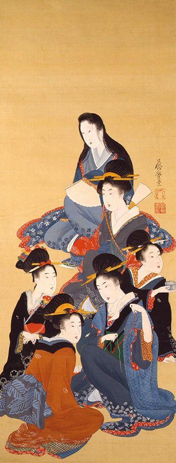 KITAGAWA  Fujimaru (1800s), Japan 喜多川藤麿