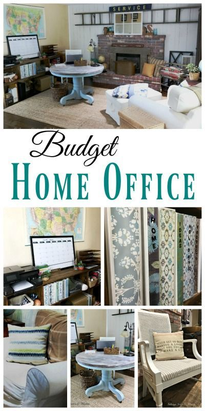 Home Office Reveal Ideas