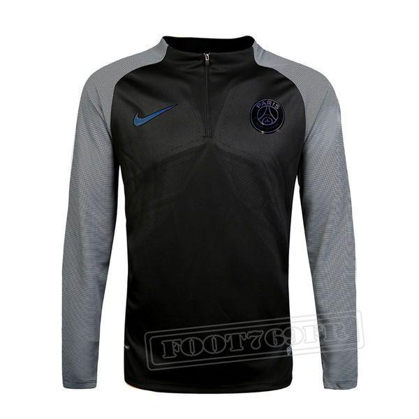 Promo:Le Meilleur Du Nouveau Training Zip Sweatshirt PSG