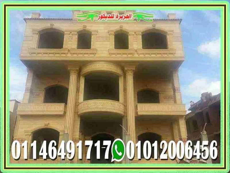 حجر تشطيب واجهات منازل مصرية كلاسيك Outdoor Decor Outdoor Home Decor
