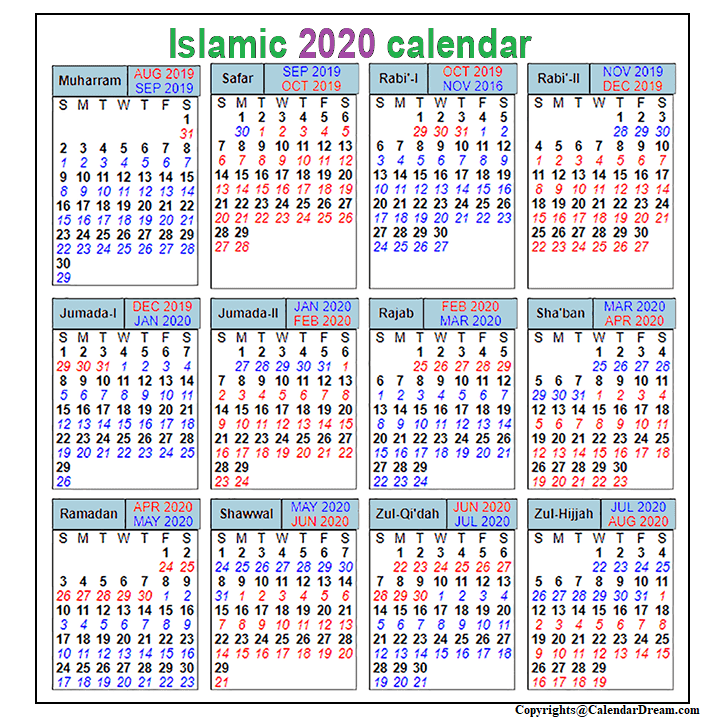 Pin By Zubair Nahdi On Creative Hijri Calendar Islamic Calendar Muslim Holidays