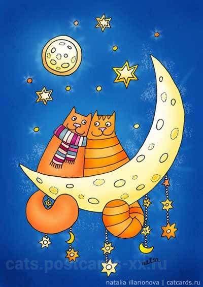 Рыжие коты художника Натальи Илларионовой | Кошачьи ...
