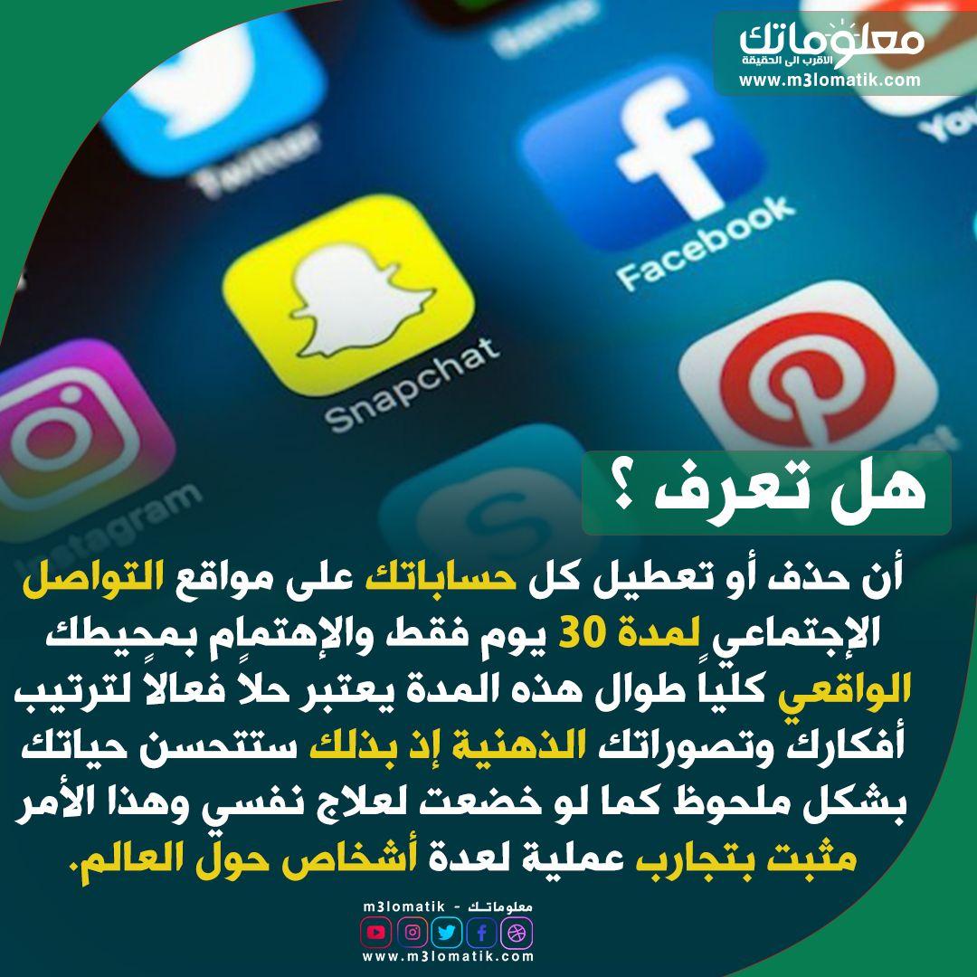 مواقع التواصل الاجتماعي Pill Incoming Call Screenshot Snapchat