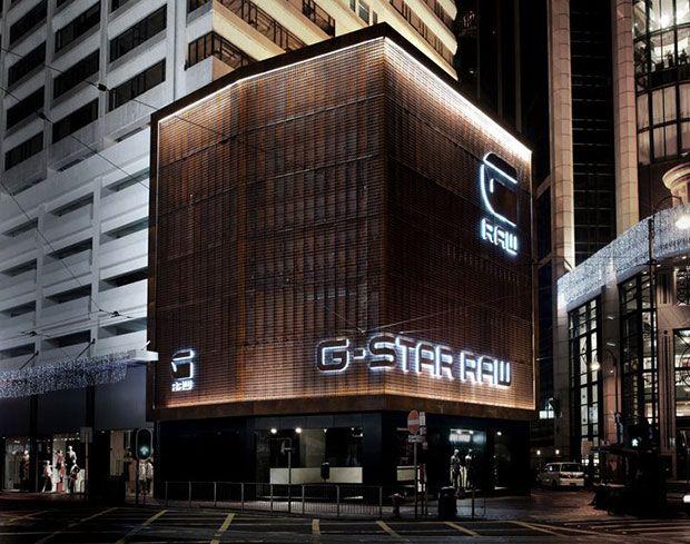 G star la marque de denim innovante | Façade détail, G star raw