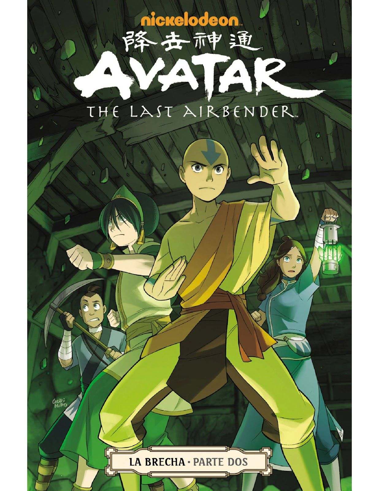 Templo Avatar Comics Avatar Avatar Aang Personajes De Avatar