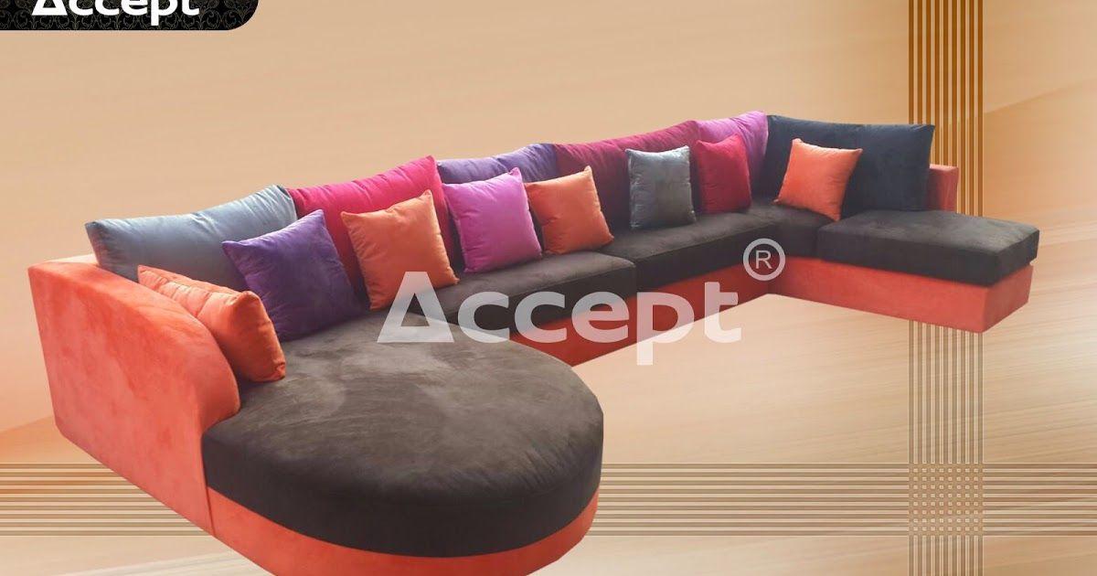 ركنات مودرن اثاث ركنات مودرن اثاث مودرن Corner Sofa Living Room Living Room Sofa Eames Lounge Chair