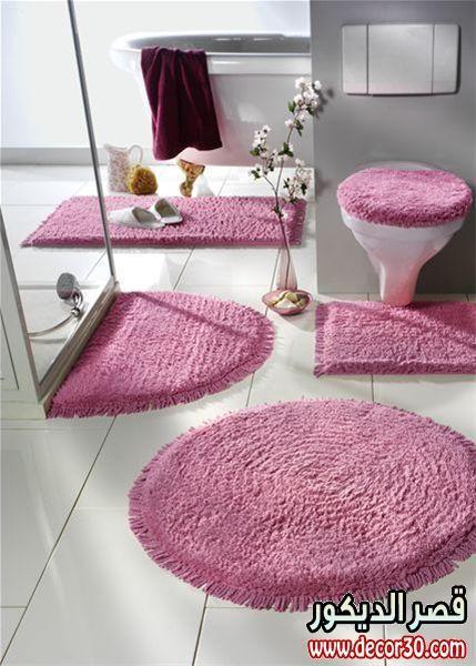 اطقم سجاد حمام مودرن يجنن The Latest Bathroom Rug Bathroom Rugs And Mats Rug Design Luxury Bathroom Rug