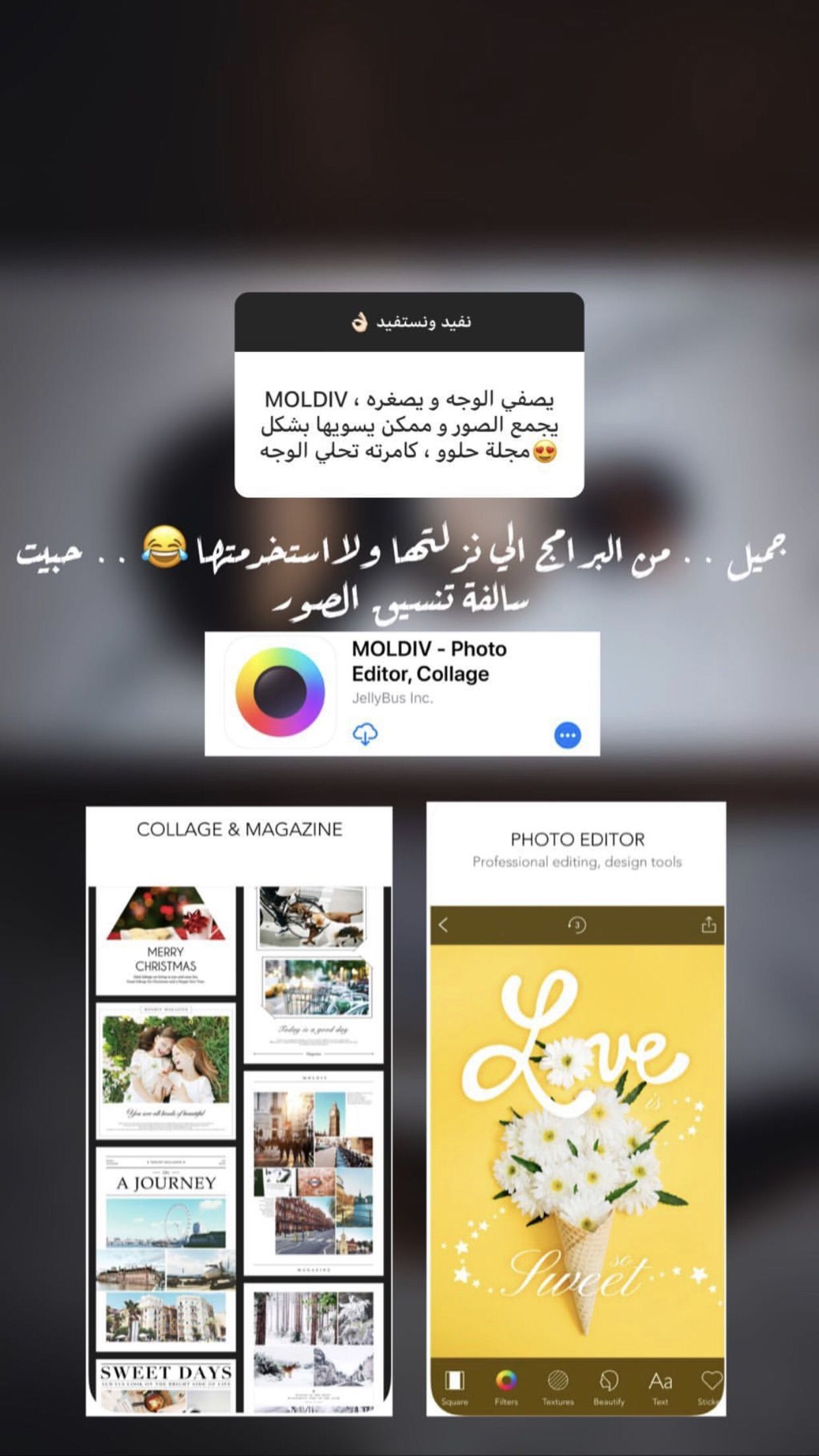 Pin By Ghalla Abdullah On فوائد In 2020 Programming Apps Tool Design Professional Photo Editing
