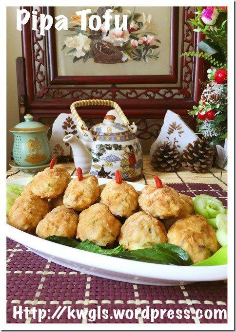 Chinese fried tofu shrimp ballspipa tofu guaishushu chinese fried tofu shrimp ballspipa tofu guaishushu kennethgoh forumfinder Choice Image