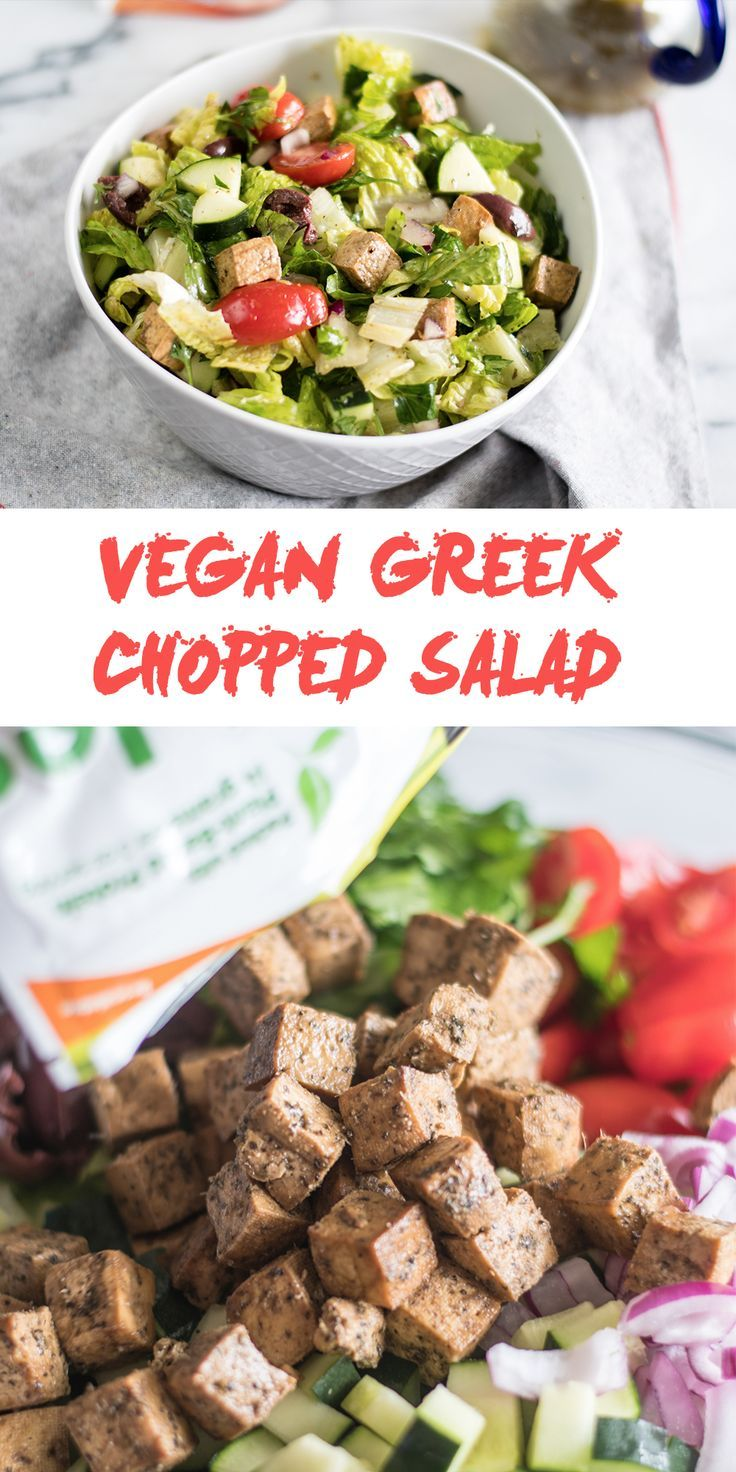 Vegan Greek Chopped Salad