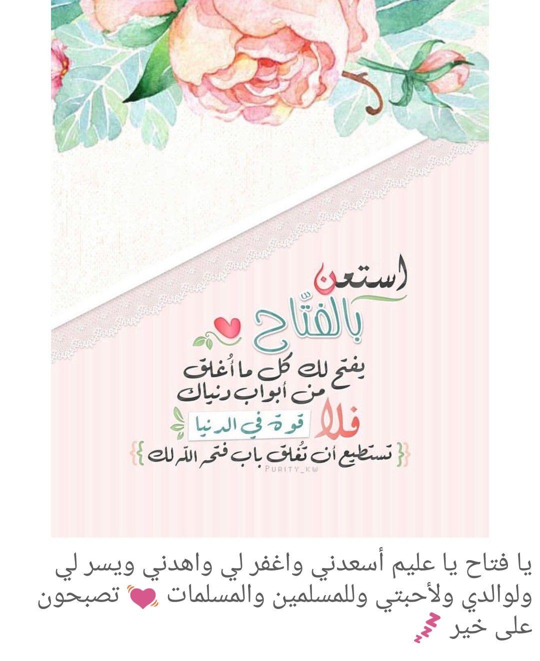 Pin By Hafida El Mazmizi On Allah Allah