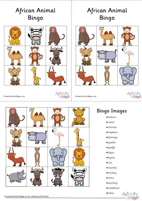 African Animal Bingo Cards | ffdddded5r6tyg | Pinterest