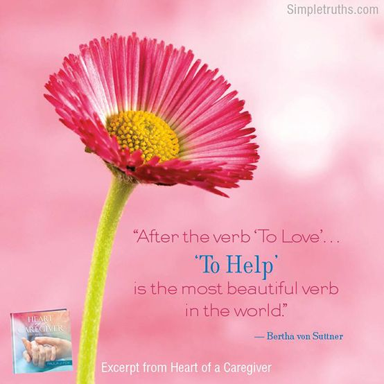 After the verb 'To Love' … 'To Help' is the most beautiful verb in ...