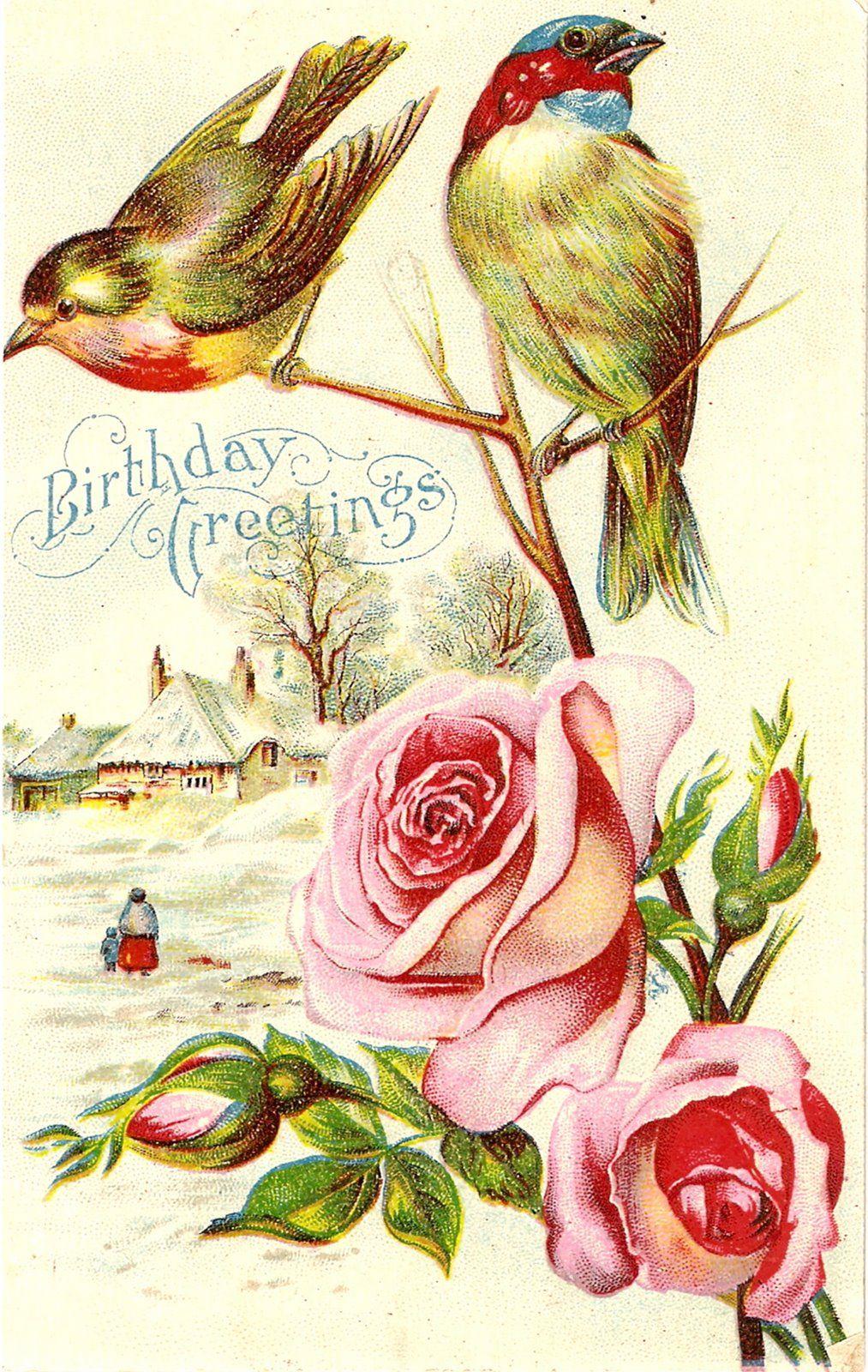Дорогому дедушке, открытки 8 марта птицы