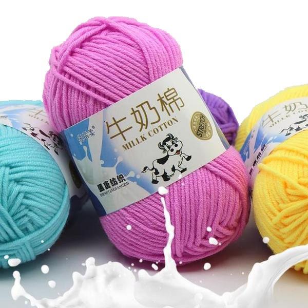 Лучший интернет-магазин пряжи для вязания 685