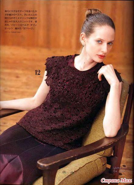 Let's knit series NV4173 2005 Autumn-Winter sp-kr»/«Давайте вязать серии NV4173 2005 Осень-Зима SP-кр