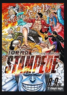 One Piece Film Z Vf Complet Streaming