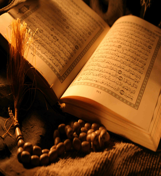 Best Quran Hd Wallpaper For Android Free Wallpapers For Pc Desktop