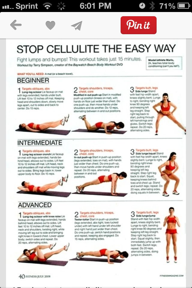 Stop cellulite workout