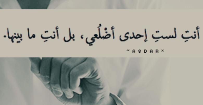 حالات واتس اب حب وغرام ودلع لا تفوتكم Romantic Words Beautiful Arabic Words Words
