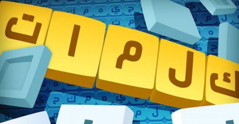 حل كلمات كراش من 800 الي 900 العاب ذكاء صعبة جدا و حلها Novelty Ice Tray Molding