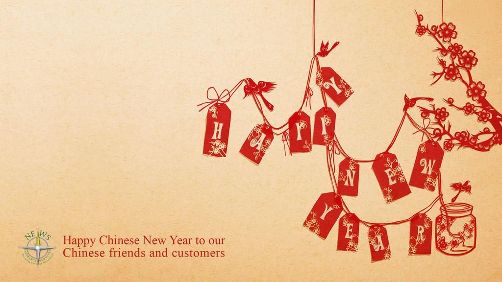 News Insurance On Twitter Chinese New Year Wallpaper Happy New