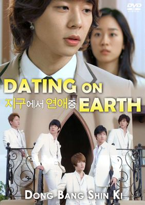 Pelicula coreana dating on earth completa sub espanol