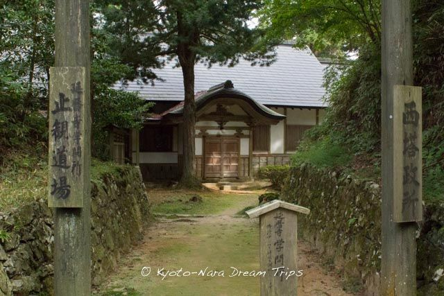 "Sai-to Mandokoro (西塔政所)on the steps leading to the Shaka-do (釈迦堂), part of the Sai-tō (西塔, ""West Pagoda"") complex of Enryaku-ji Temple (延暦寺) on Mt.Hiei zan (比叡山) in Ōtsu, Japan. Its right across from the Eryo-do (恵亮堂) hall."