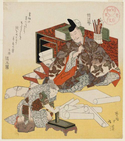 jibadojo:  Tachibana Issai Preparing To Make The First Writing...