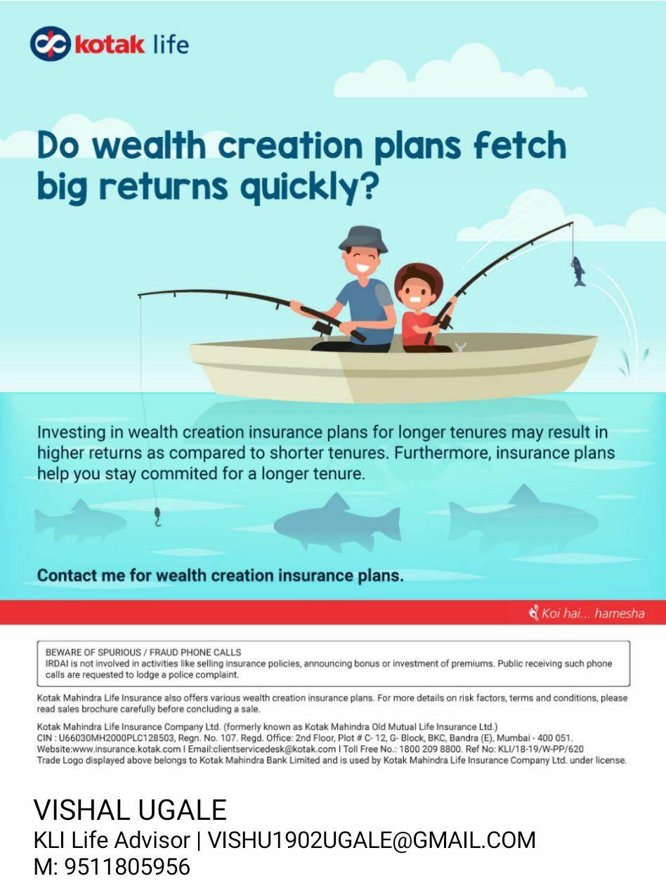 Recreational Fishing Fee Exemption