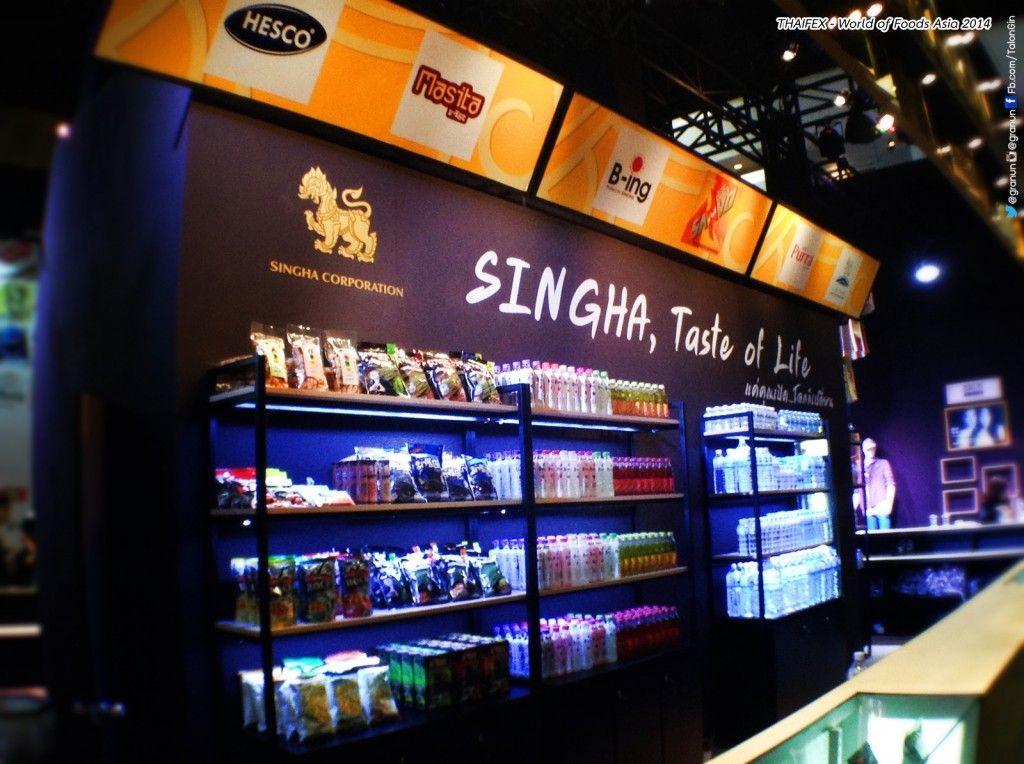 THAIFEX 2014 – World of food ASIA 2014 ระหว่างวันที่ 21 – 25 พฤษภาคม 2557 เป็นงานนึงที่ใครชอบเรื่องอาหารไม่ควรพลาด ปีนี้ มีร้านค้าต่างๆ กว่า...