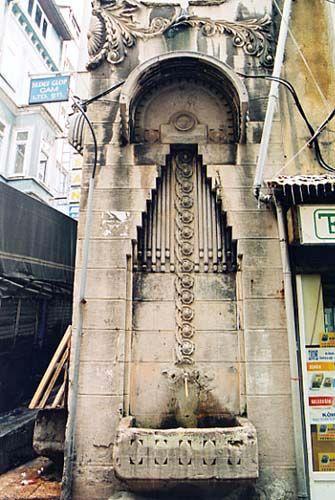 Fontaine laleli laleli esmesi kubidi galata for Hotels in istanbul laleli area