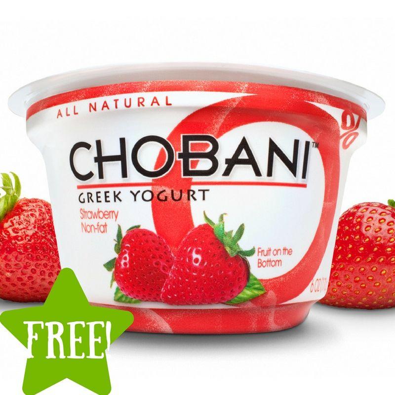 Free Chobani Yogurt Coupon Yogurt Coupons Tableware