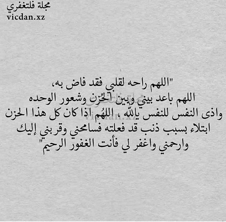 Pin By Jasmine Flower On Islamic Quotes Islamic Quotes Islamic Inspirational Quotes Inspirational Quotes