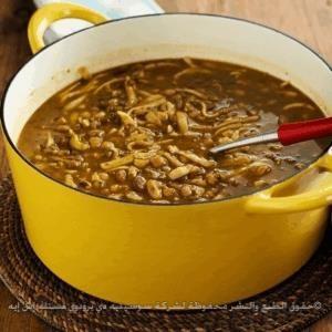 Adas Rishta Arabic Chicken Vegetable Noodle Soup Recipe Nestle Osf T