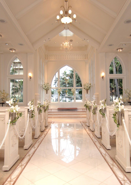 Hawaii island wedding venue: Hilton Hawaiian Village